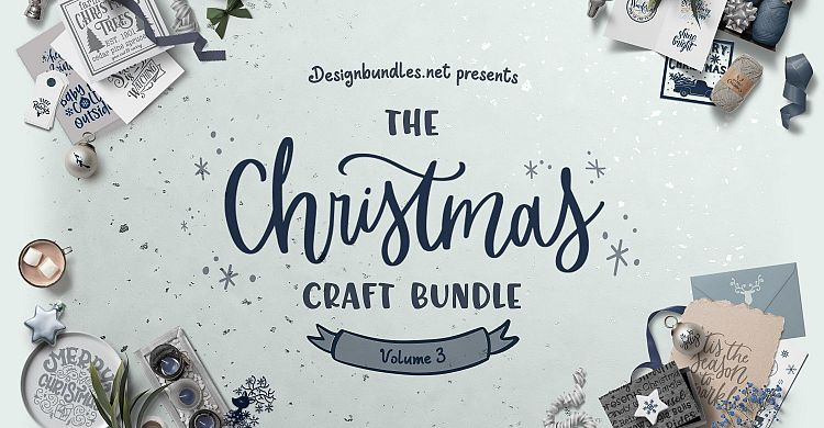 The Christmas Craft Bundle III