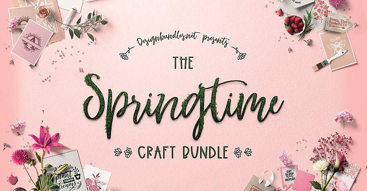 The Springtime Craft Bundle