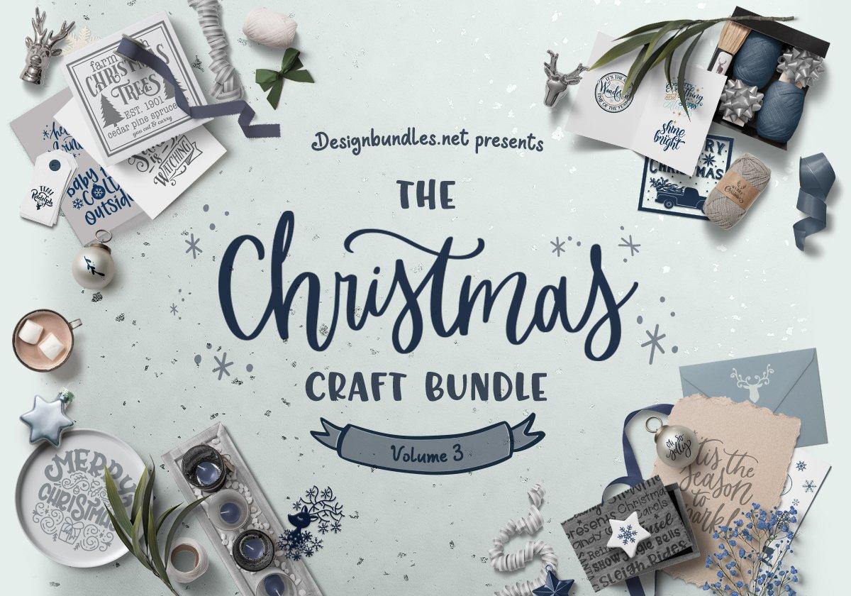 The Christmas Craft Bundle III Cover