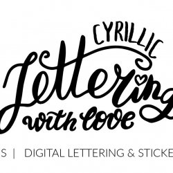 Cyrillic Lettering avatar