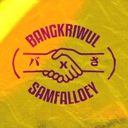 BangkriwulxSamfalloey avatar
