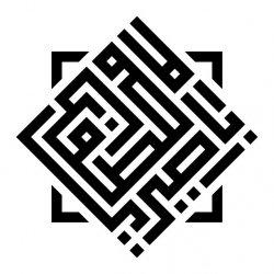 Mostafa Abasiry Avatar