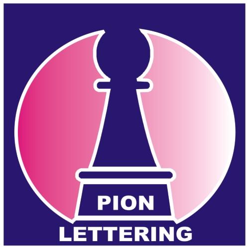 PION LETTERING avatar