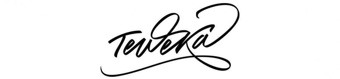 Teweka Profile Banner