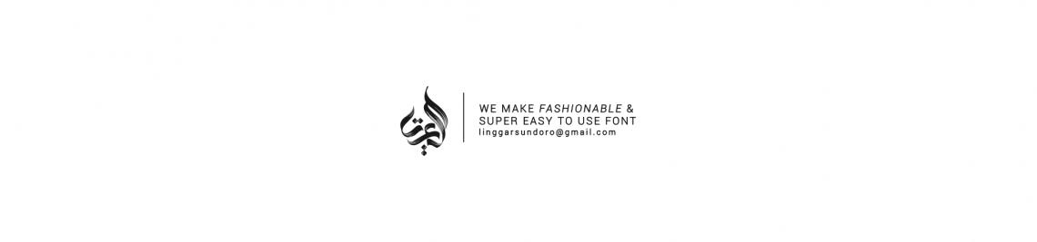 Aluyeah Studio Profile Banner