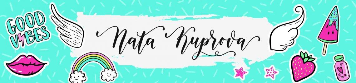 NataKuprova's studio Profile Banner