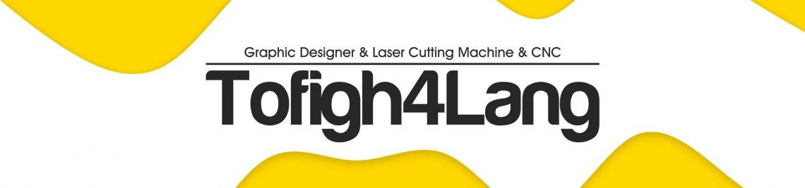 FileCutShop Profile Banner