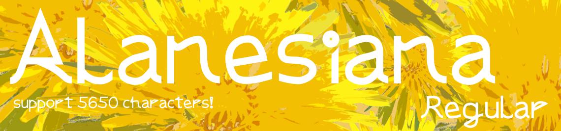 Kris Alans Profile Banner