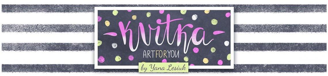 KVITKA Profile Banner