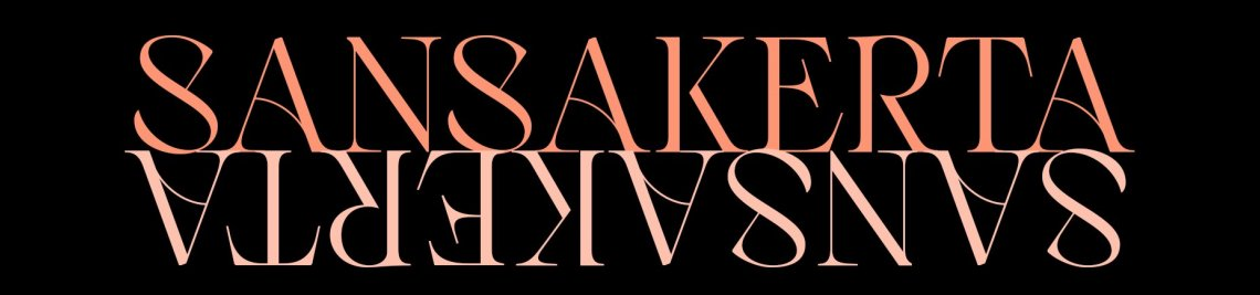 Sansakerta Profile Banner
