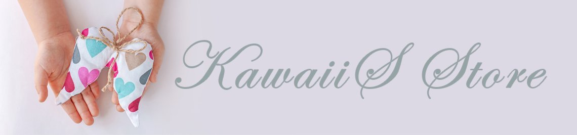 KawaiiS Profile Banner
