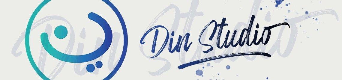 Din Studio Profile Banner