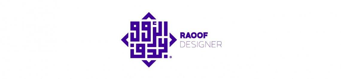 Arabic fonts Profile Banner