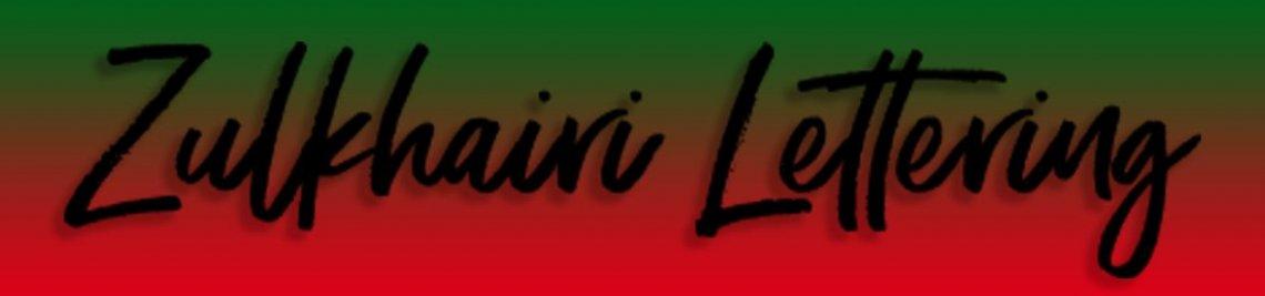 zulkhairilettering Profile Banner