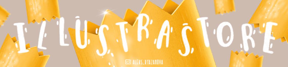 Illustrastore Profile Banner
