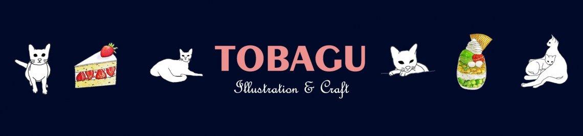 Tobagu Profile Banner