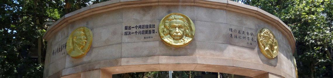 RA Karamullah Profile Banner