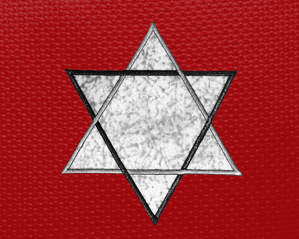 Intertwined Star of David Applique Embroidery Design example image 1