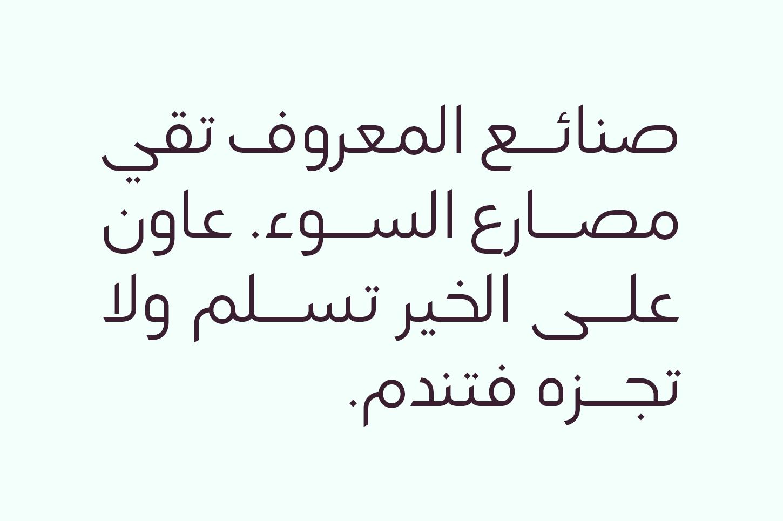 Lamhah - Arabic Typeface example image 4