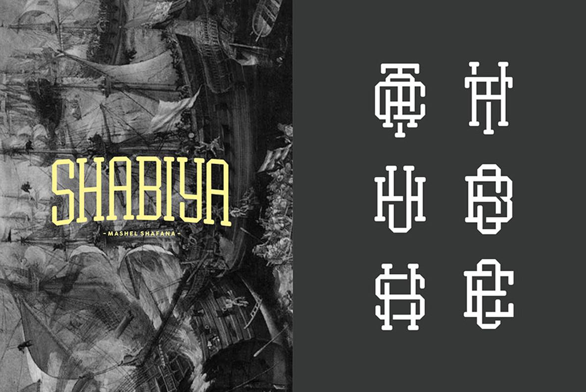 Shabiya example image 3