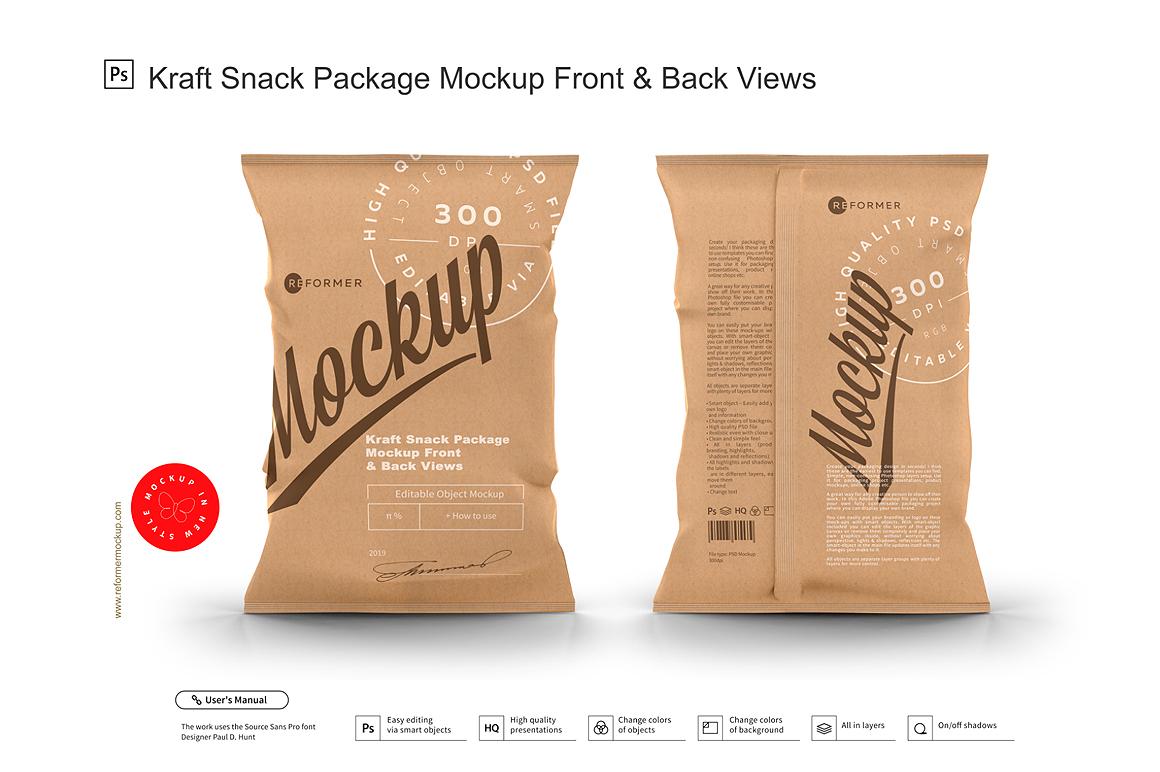 Kraft Snack Package Mockup Front & Back Views example image 1