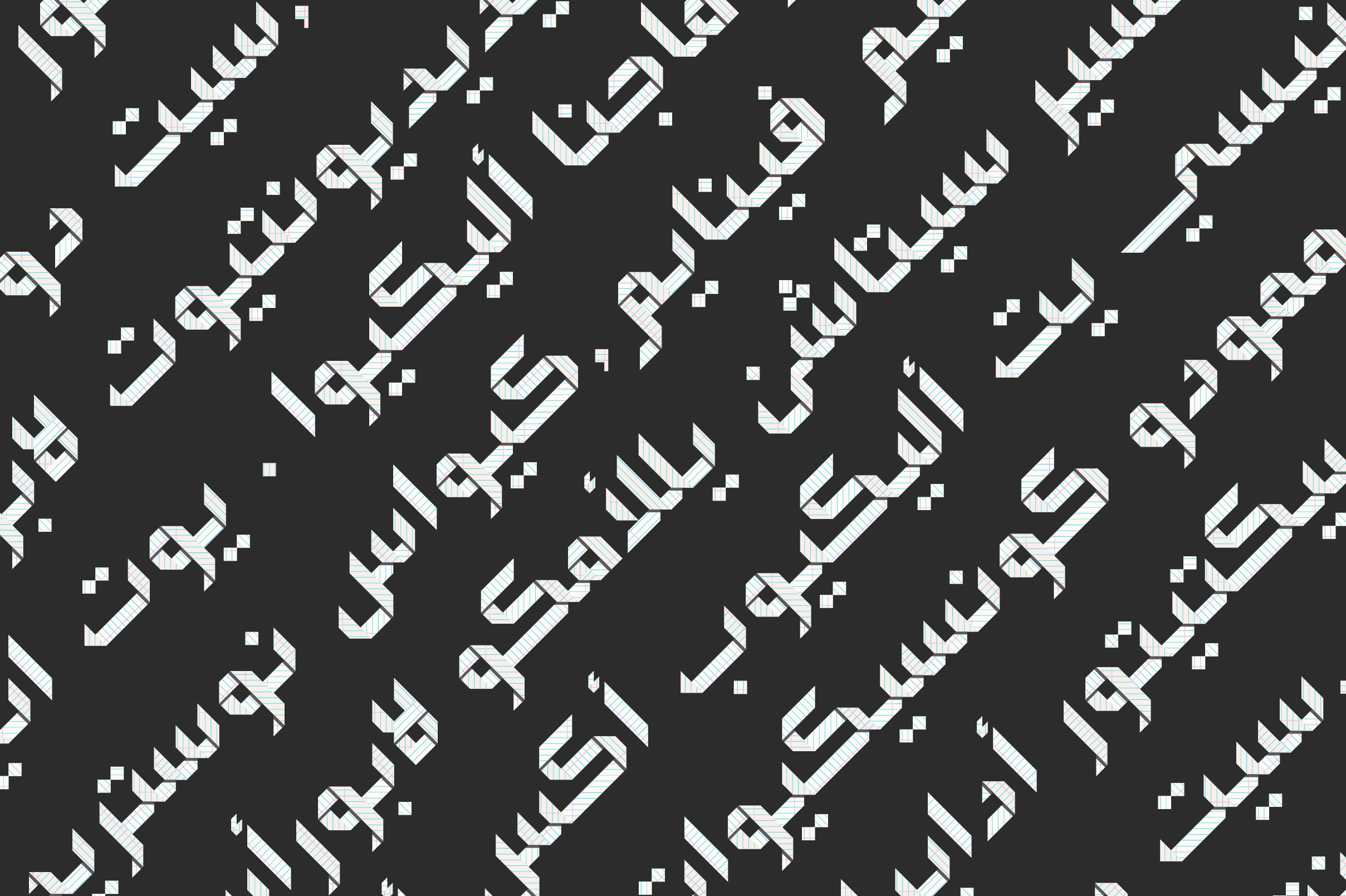 Origami - Arabic Colorfont example image 11