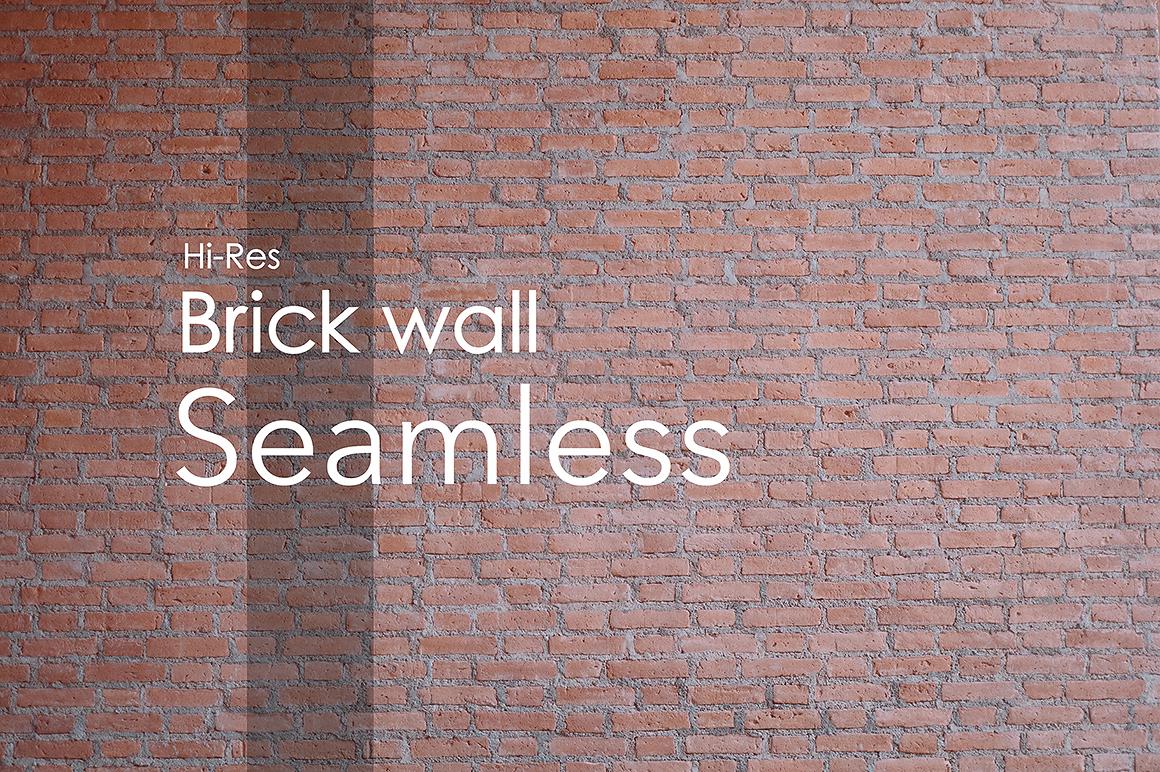 90 Brick texture background  example image 6