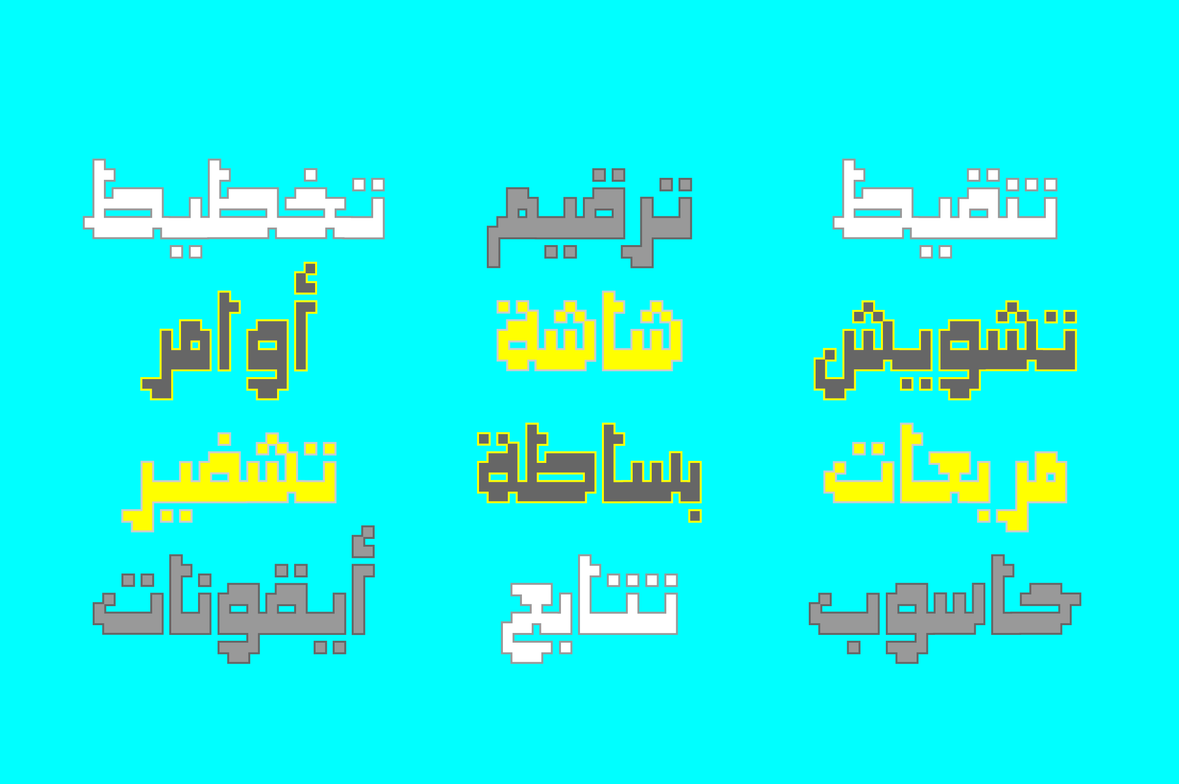 Paxalah - Arabic Font example image 7