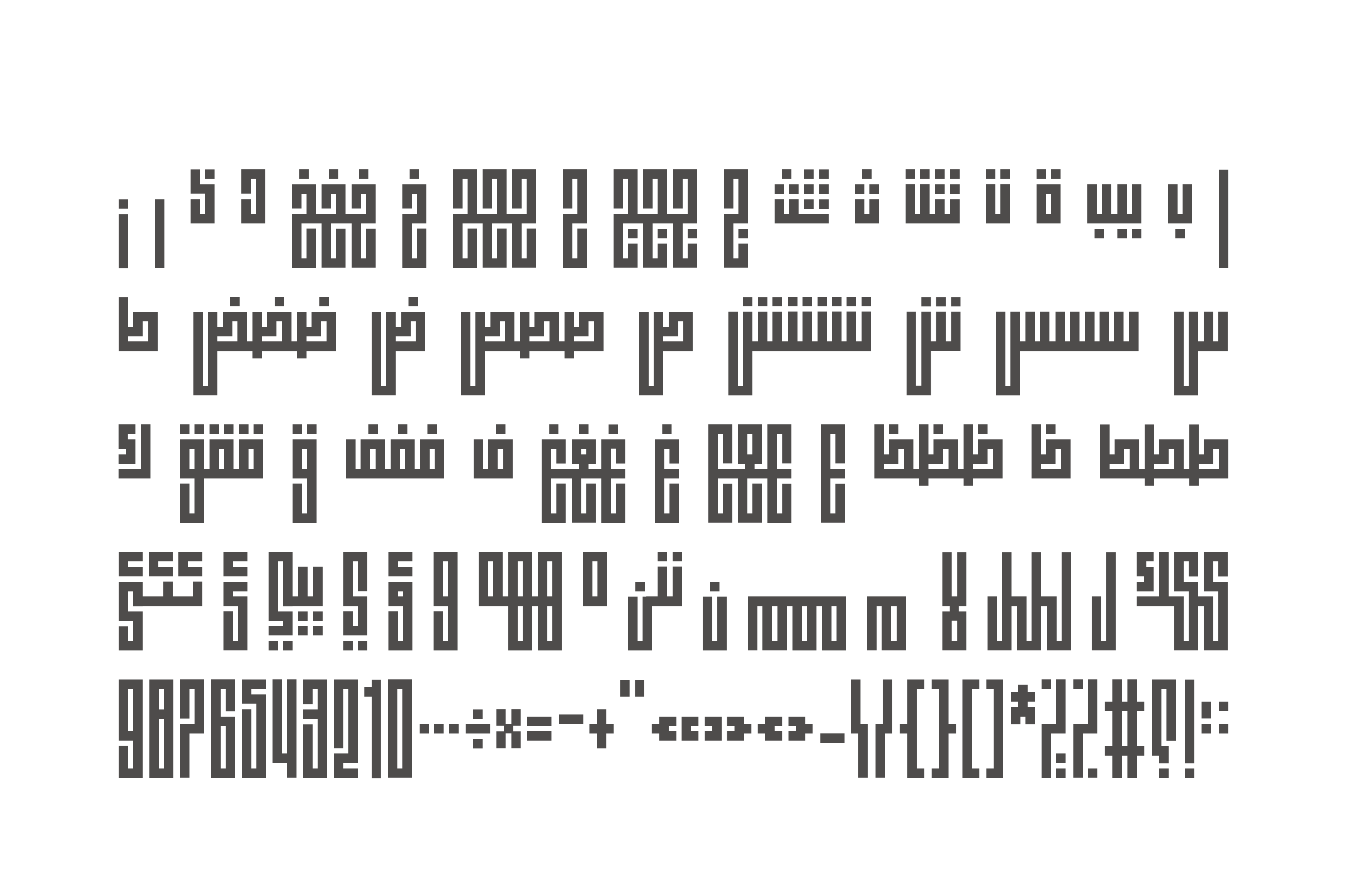 Fenoon - Arabic Typeface example image 3