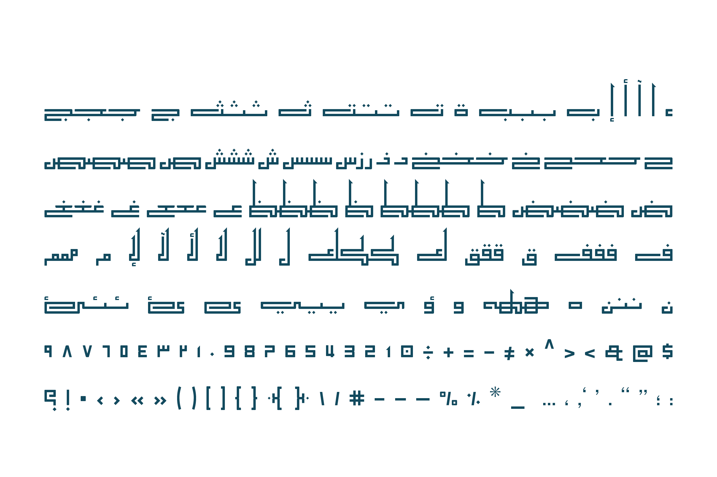 Alama - Arabic Font example image 9