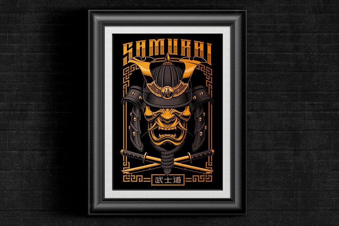 Samurai Warrior example image 4