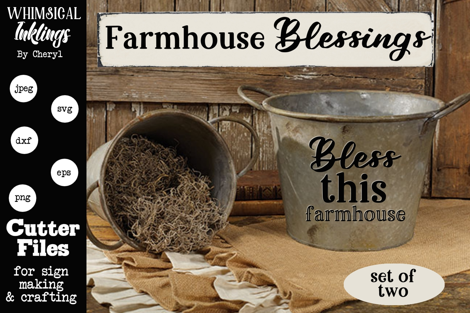 Bless This Farmhouse SVG Set example image 1