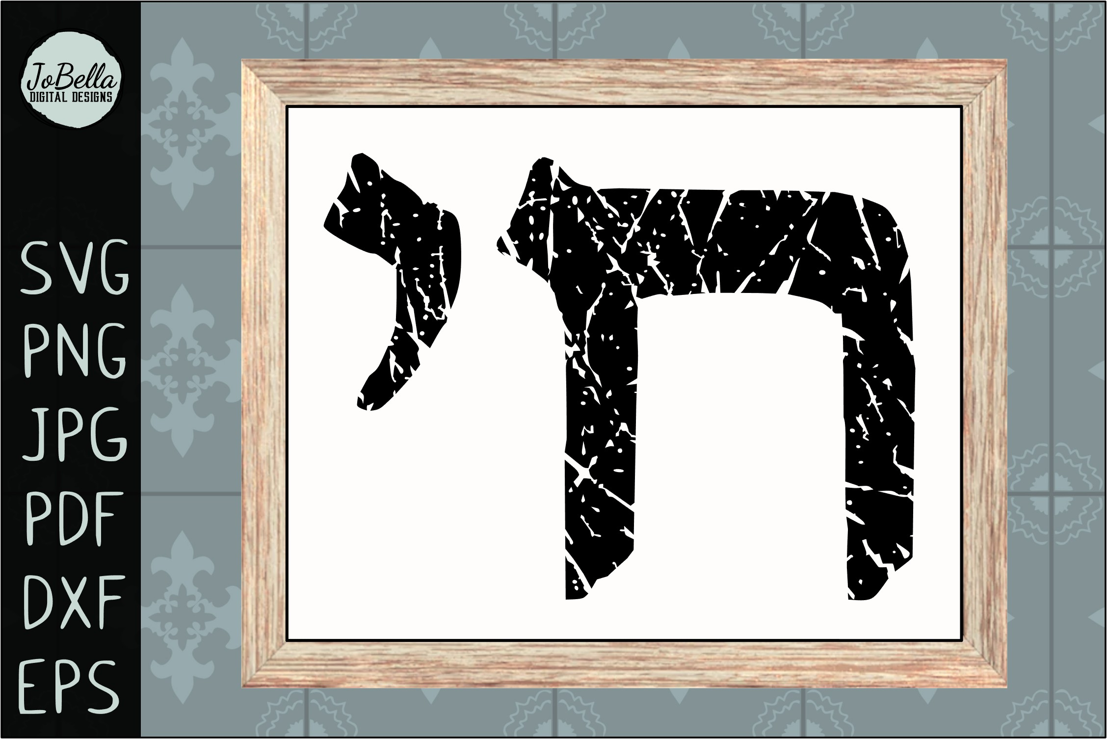 Hebrew Chai SVG Bundle, Sublimation PNGs and Printables example image 6