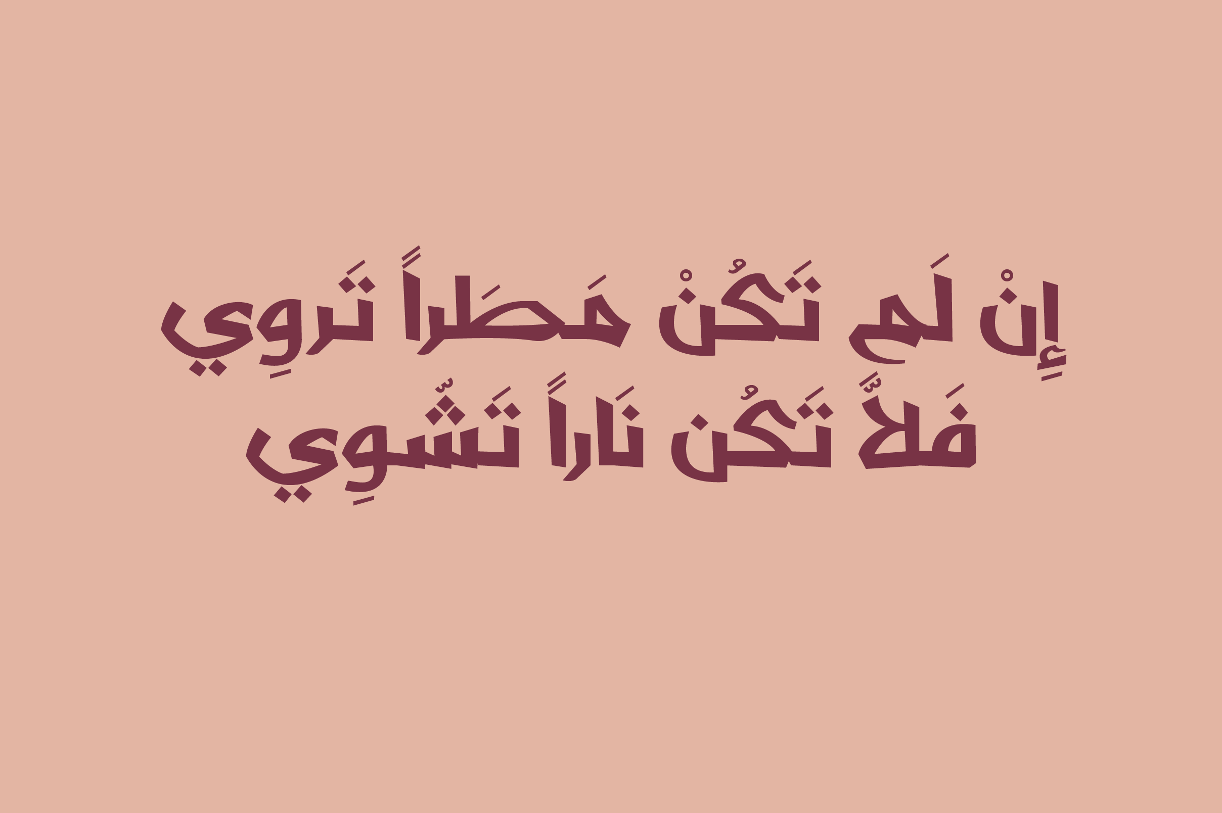Shafrah - Arabic Font example image 9