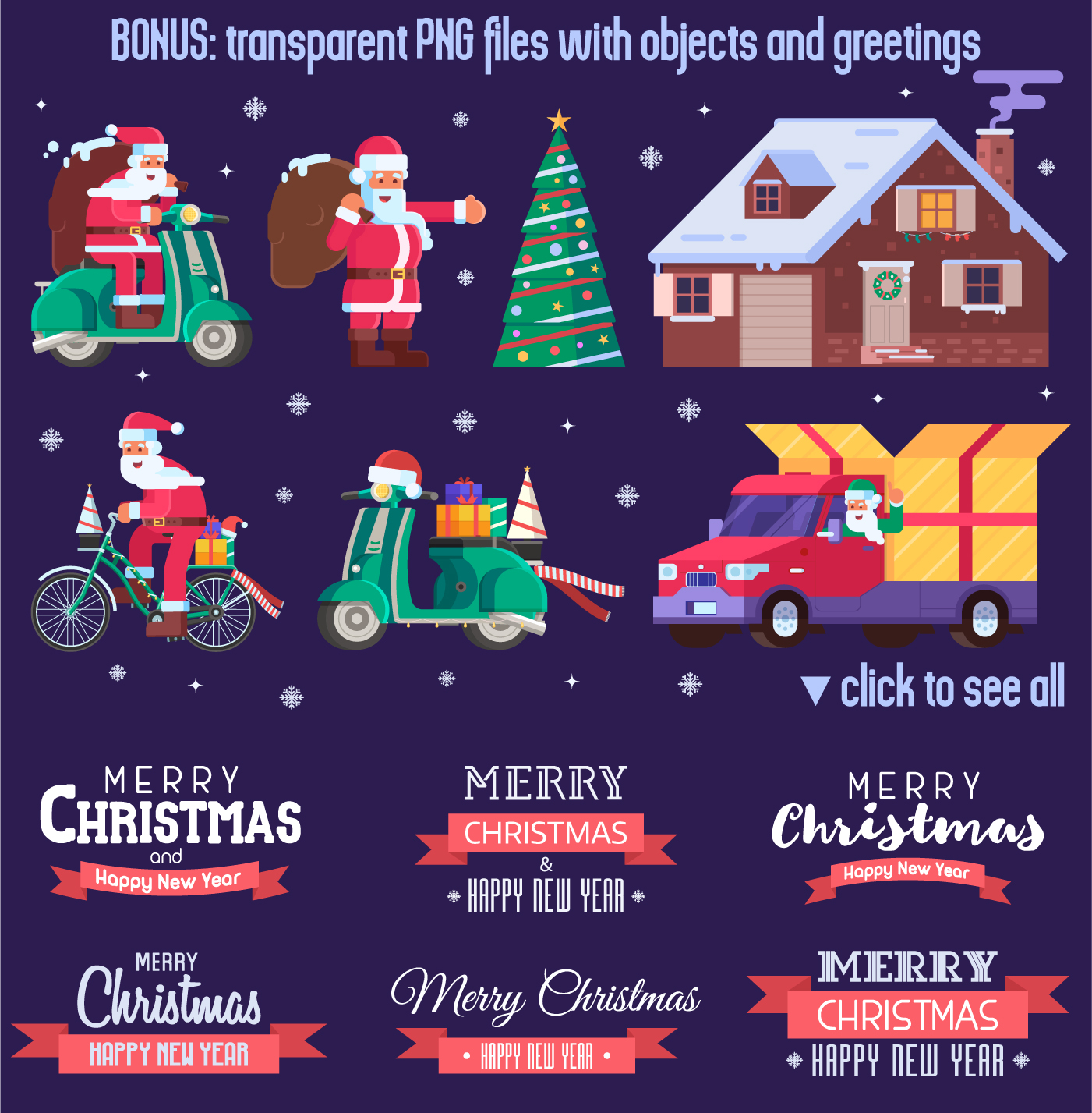 Santa Delivery Service Cards and Scenes example image 5
