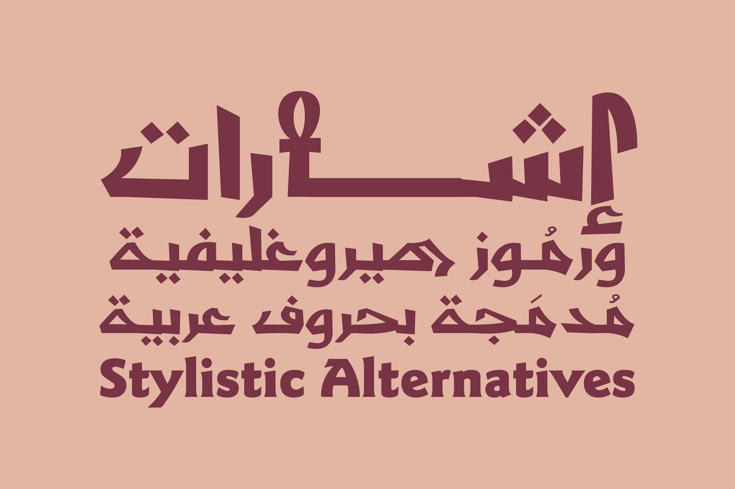 Shafrah - Arabic Font example image 5