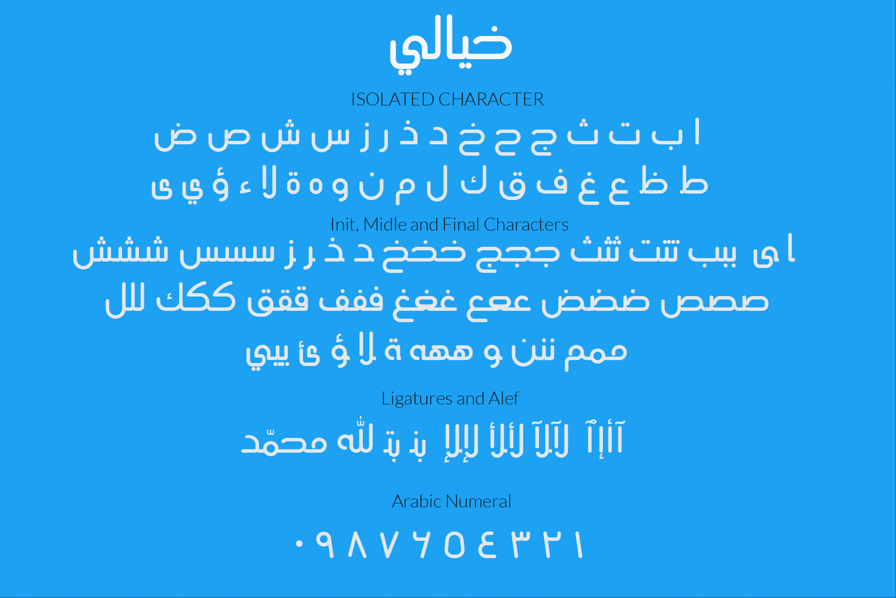 Khayali Arabic Font example image 2