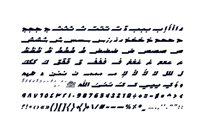 Mawzoon - Arabic Font example image 17