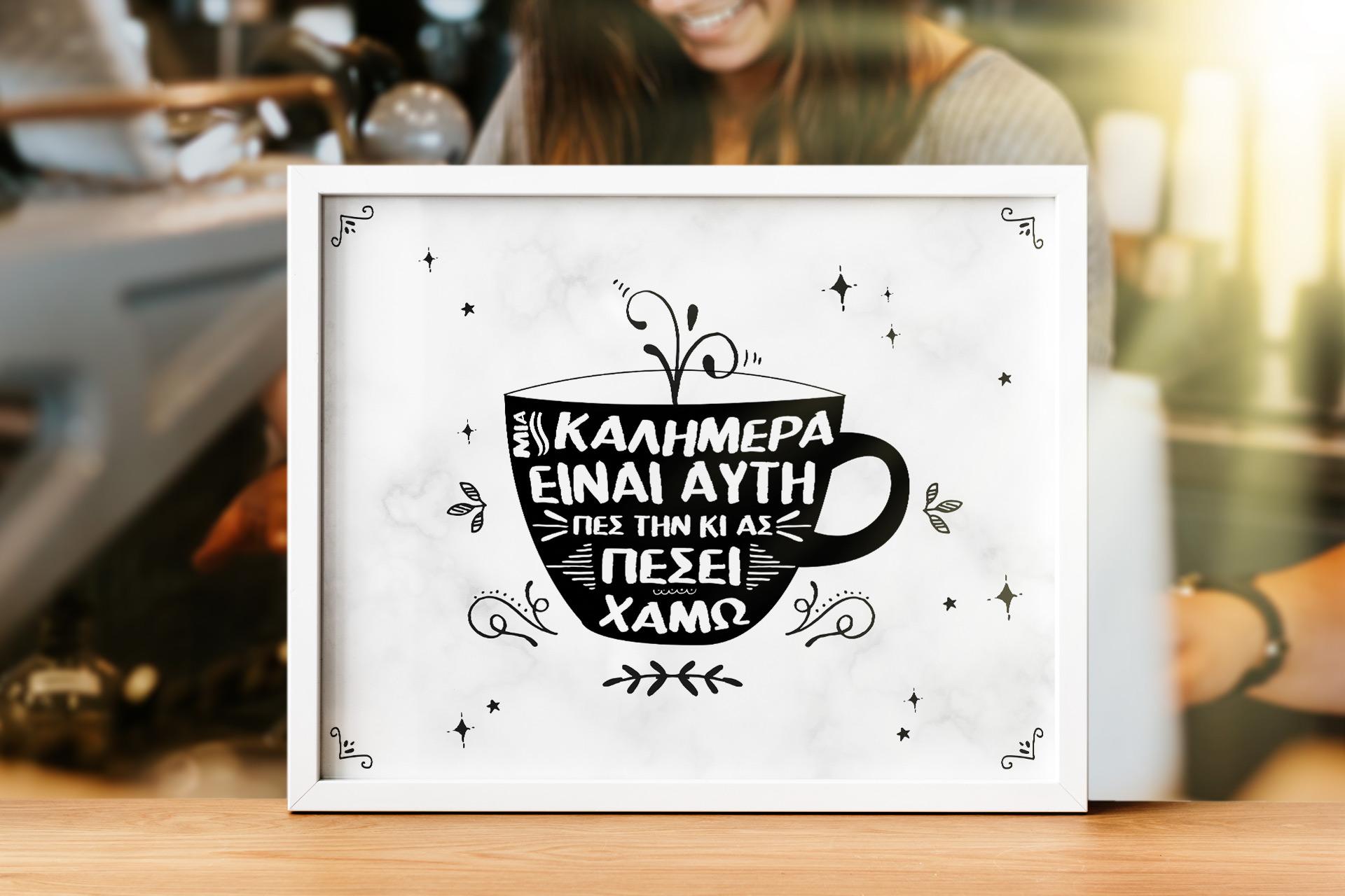 Boldera brush font example image 8