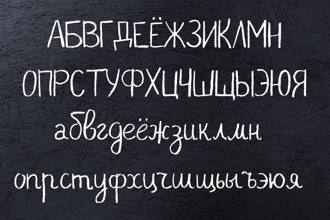 Chalkee - English and Russian Chalk Handwritten Font example image 5