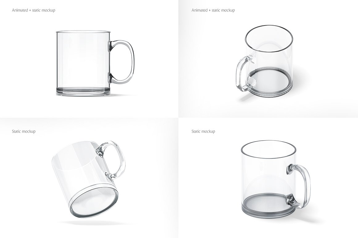 Glass Mug Animated Mockup example image 3