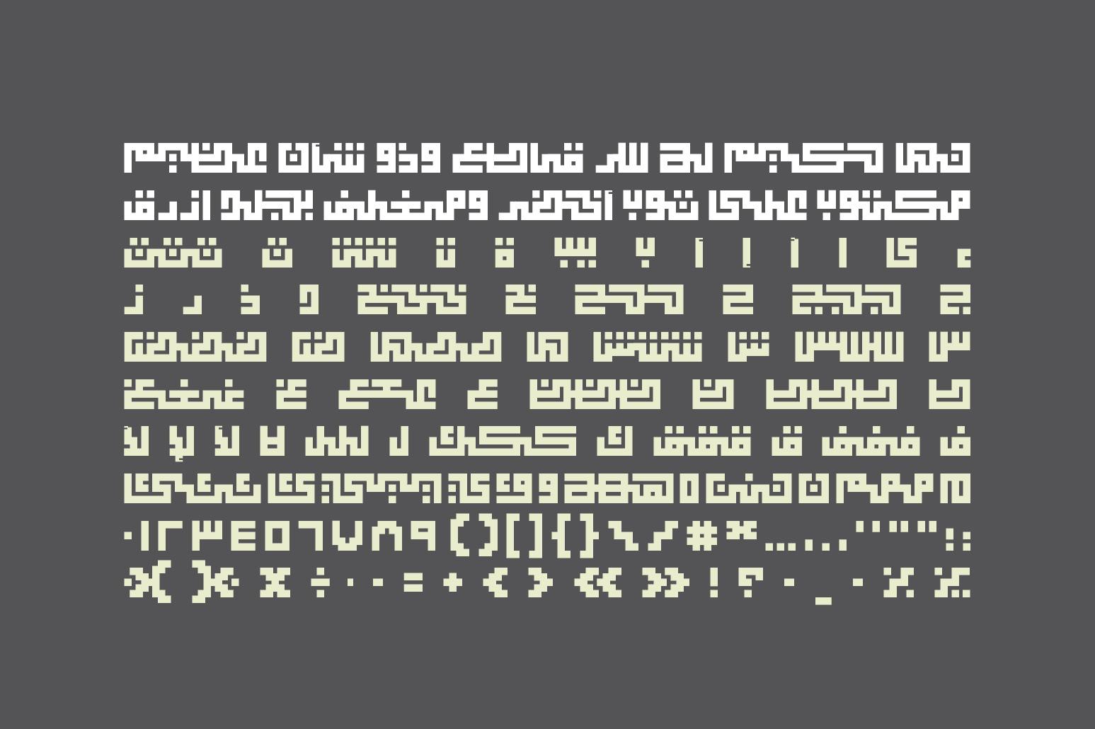 Kufigraph - Arabic Font example image 6