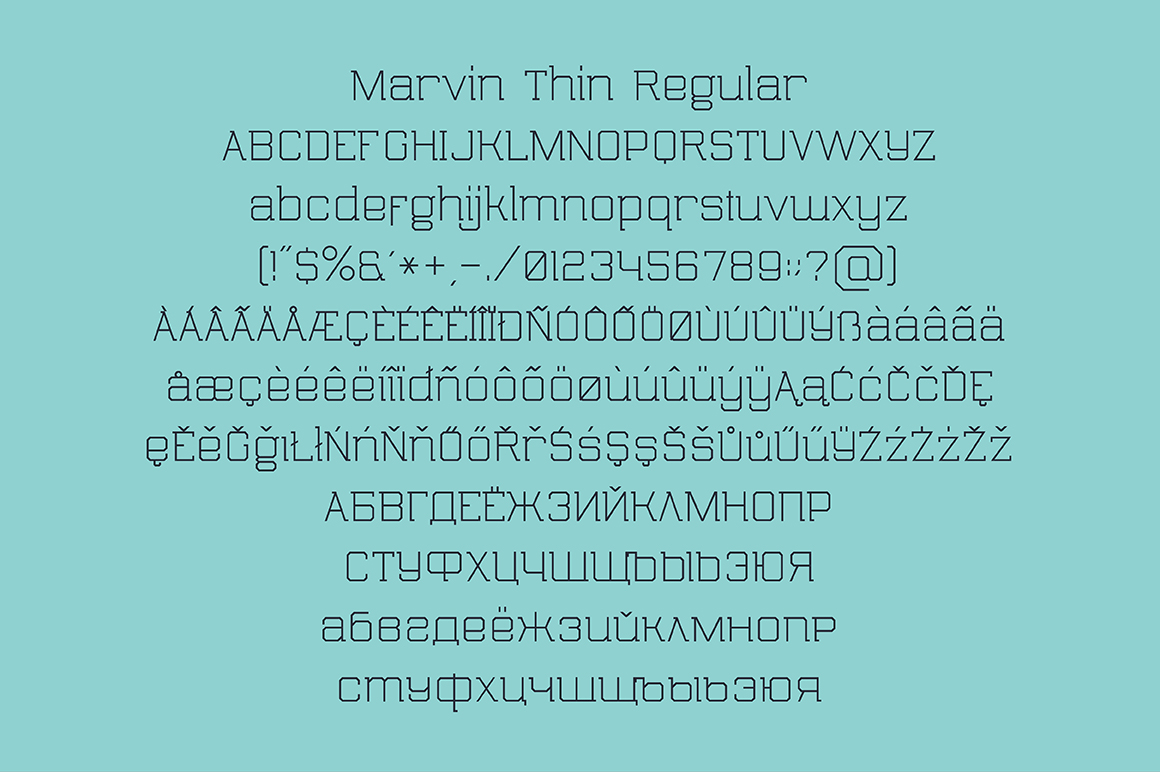 Marvin thin example image 5