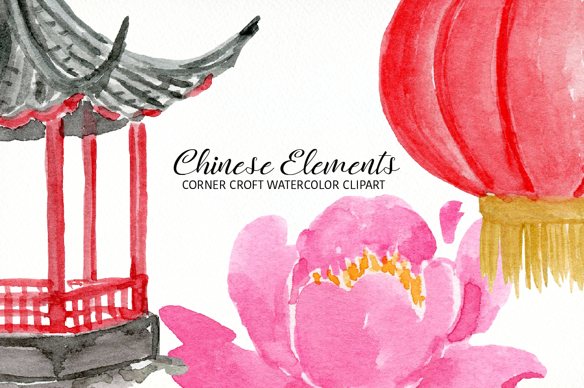 Watercolor Chinese Elements clipart example image 5