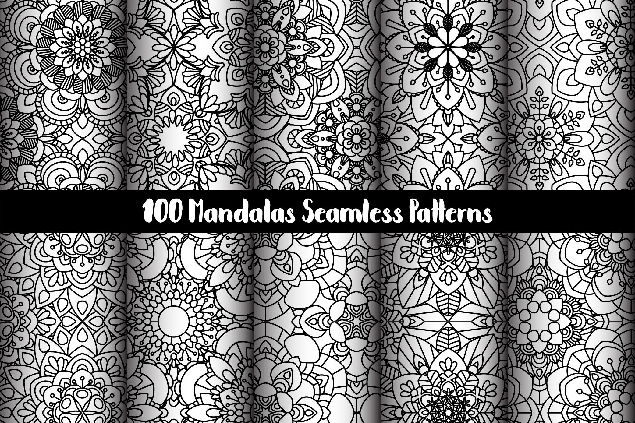 100 Mandalas Seamless Patterns example image 12