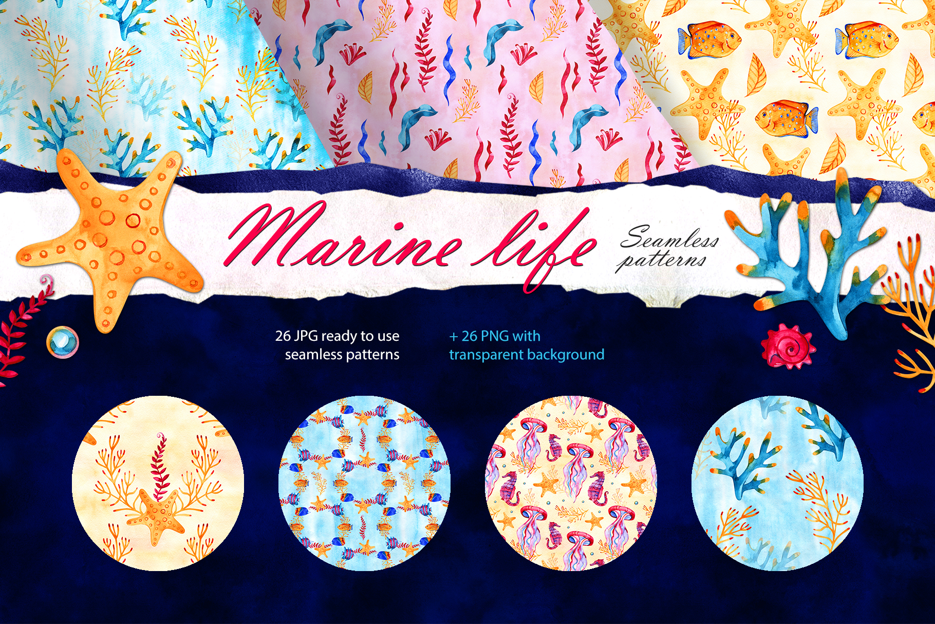 Watercolor marine life patterns example image 1