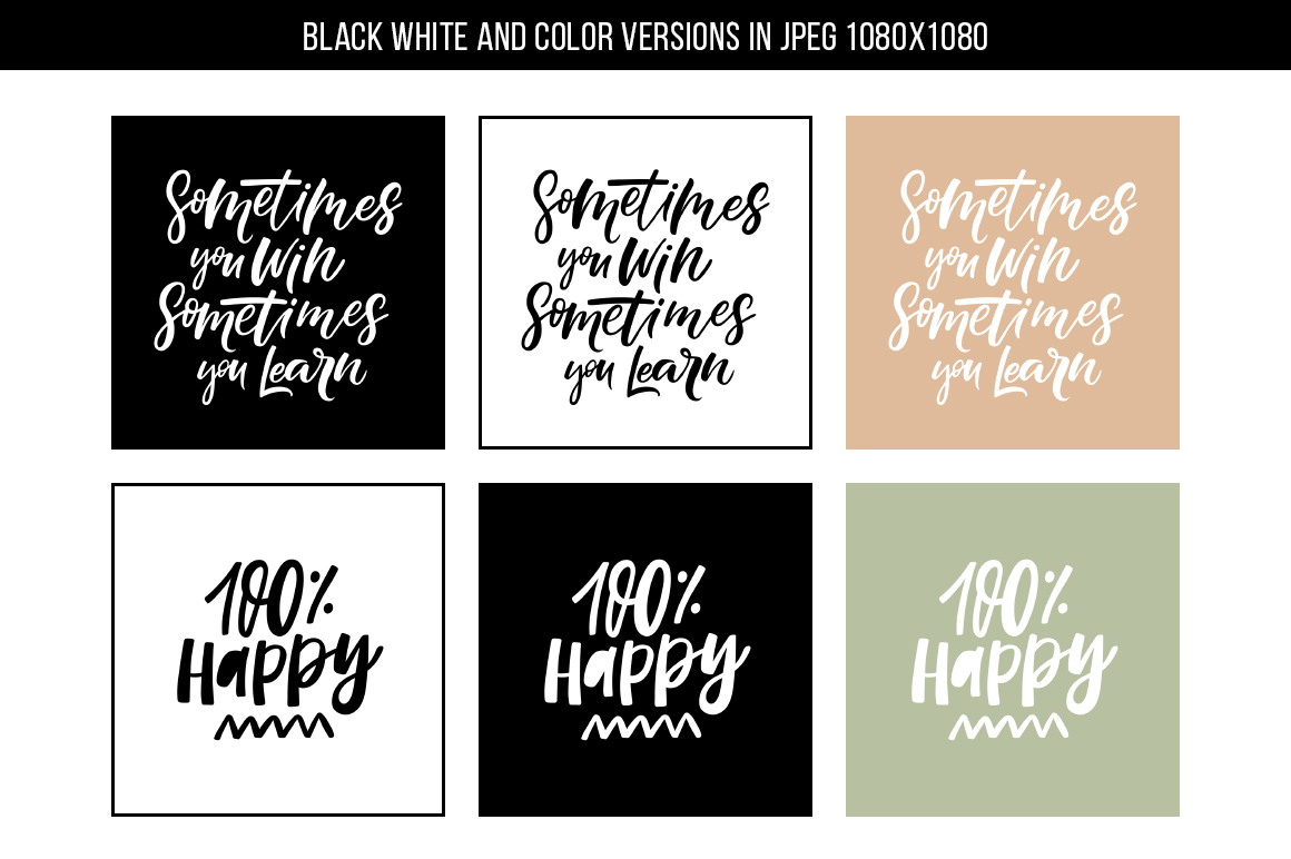 32 Hand-lettered quotes example image 6