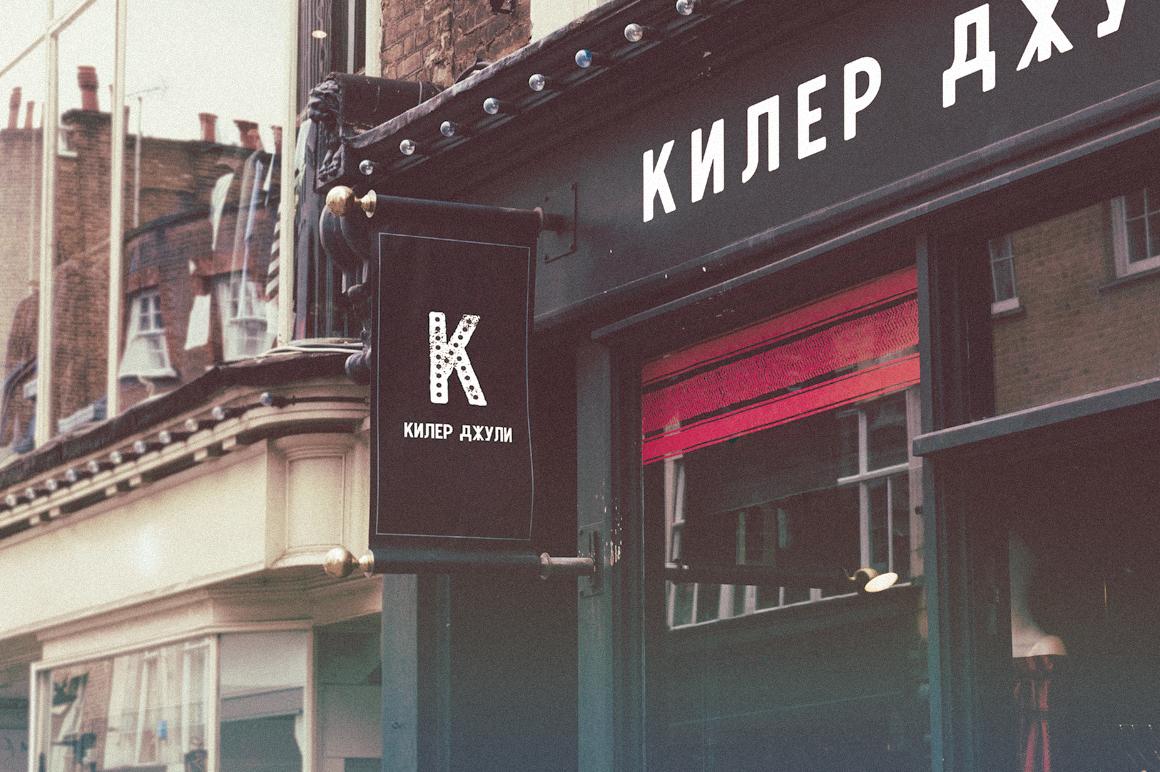 Queen Street Display Font example image 9