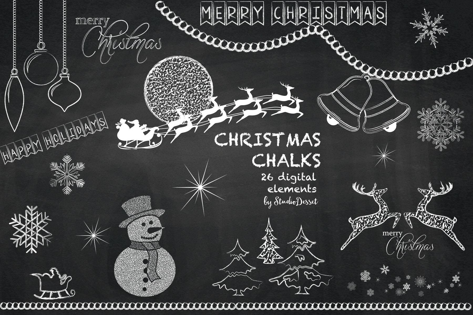 Christmas Chalkboard.Christmas Chalkboard Cliparts
