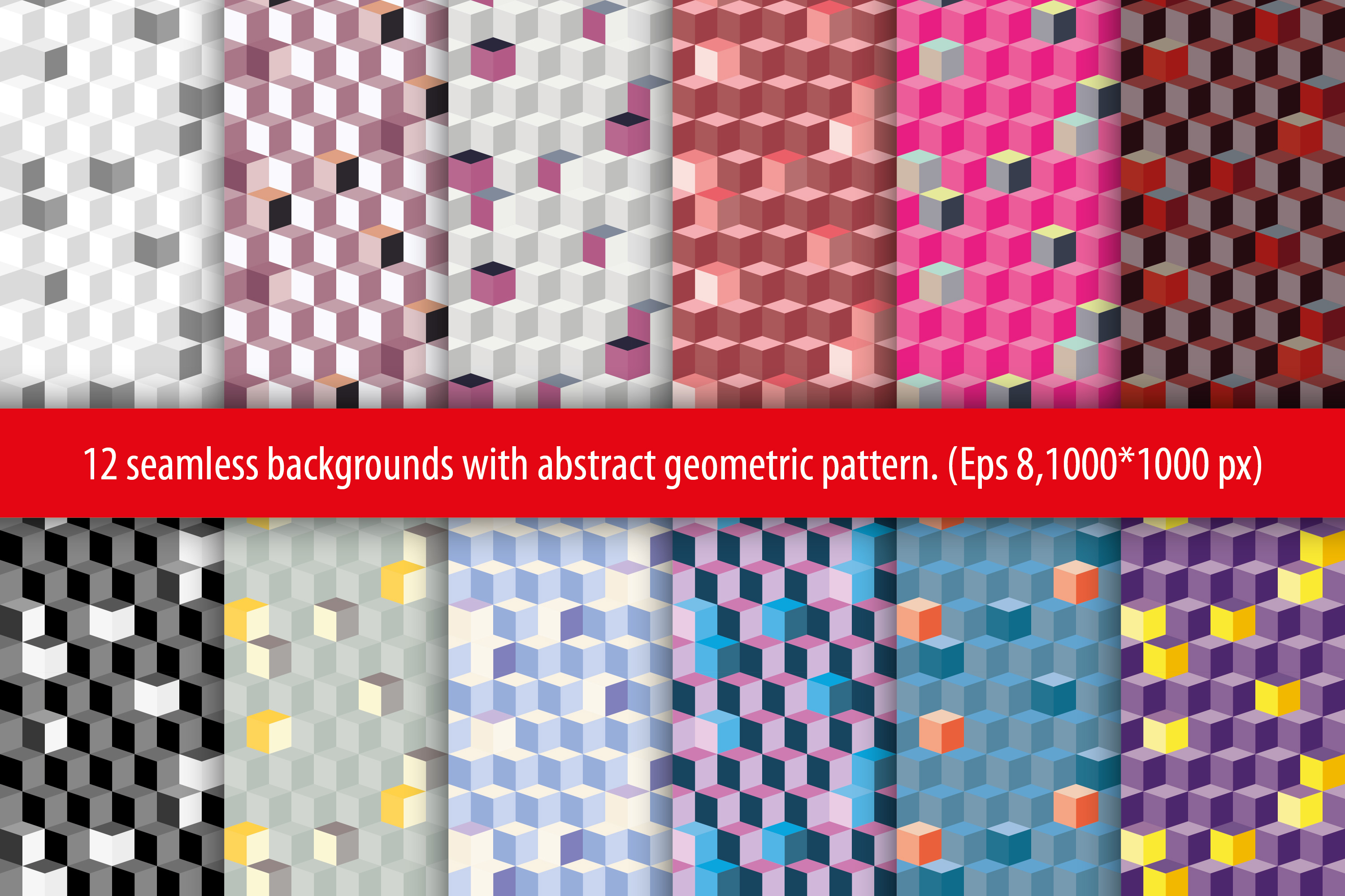 Set of 12 seamless vector backgrounds with abstract geometric pattern.  example image 2